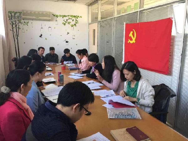 【基层党建】高职学院召开学生党建工作会