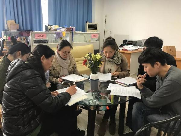 文理学部召开学生党建专题工作会议